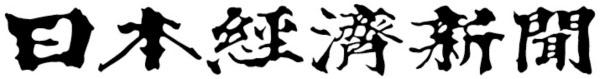 logo_nikkei