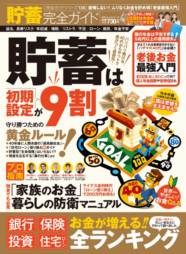 cyochiku_H1_4_SAI_OL